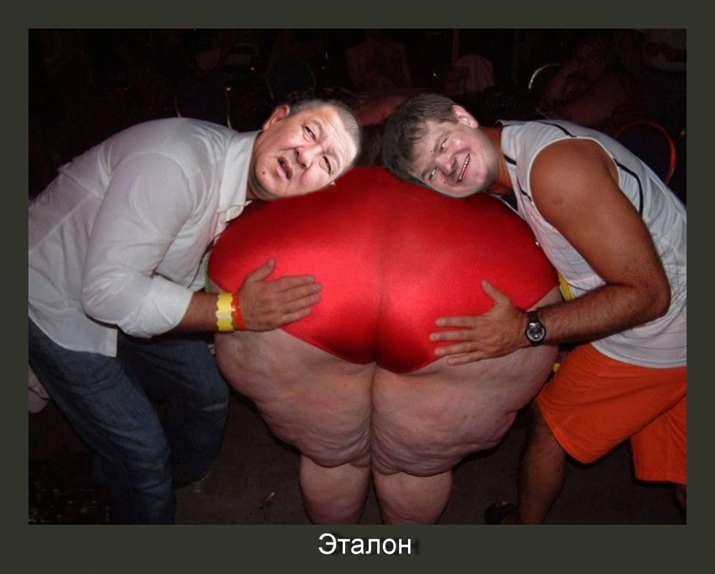 Толстая и сын ебется, Порно: жирная мама и сын занимаются сексом в комнате 5 фотография